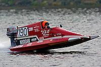 #190 (Sport C Tunnel Boat(s)
