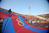 Bologna fans post a shirt for giacomo Bulgareli during their italian serie A soccer match at Dall'Ara Stadium in Bologna , Italy , February 21 , 2009 - Photo: Prater/Insidefoto ©