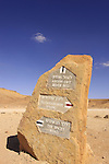Israel, Negev, road sign in Ramon Crater