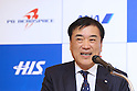 H.I.S. Co. Chairman Executive Officer Hideo Sawada<br /> speaks during a news conference in Tokyo, Japan, December 1, 2016. (Photo by Takeshi Sumikura/AFLO)