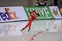 SCHAATSEN: SALT LAKE CITY: Utah Olympic Oval, 15-11-2013, Essent ISU World Cup, 3000m, Jing Liu (CHN), ©foto Martin de Jong