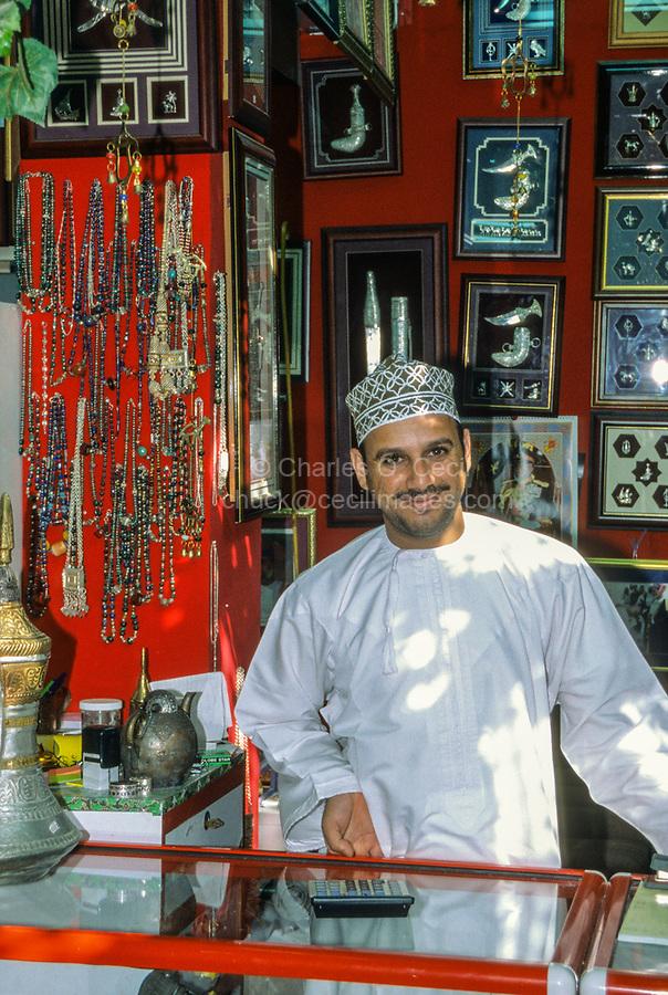 Nizwa, Oman.  Souvenir Shop.