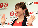 Rakuten and Bic Camera to launch e-commerce site Rakuten Bic