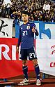 Soccer : KIRIN Challenge Cup 2019 : Japan 2-0 El Salvador