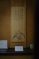 Hanging scroll in a preserved samurai residence, Murakami-city, Niigata Prefecture, Japan, February 4, 2013. The snowy city in Northern Japan is famous for hot-springs, tea and salt salmon.