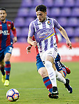 Real Valladolid's Jose Arnaiz during La Liga Second Division match. March 11,2017. (ALTERPHOTOS/Acero)