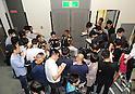 Boxing : Kosei Tanaka (JPN) vs Rene Patilano (PHL)