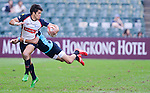 Action on Day 3 of the 2012 Cathay Pacific / HSBC Hong Kong Sevens at the Hong Kong Stadium in Hong Kong, China on 25th March 2012. Photo © Mike Pickles / PSI for Marco Polo Hong Kong Hotel