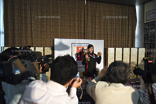 Mayu Hamada (JPN), MAY 21, 2015 - Taekwondo : Mayu Hamada, women's 57 kilogram category gold medalist of the 2015 World Taekwondo Championships, attends a press conference at Kishi Memorial Gymnasium, Tokyo, Japan. (Photo by AFLO SPORT)
