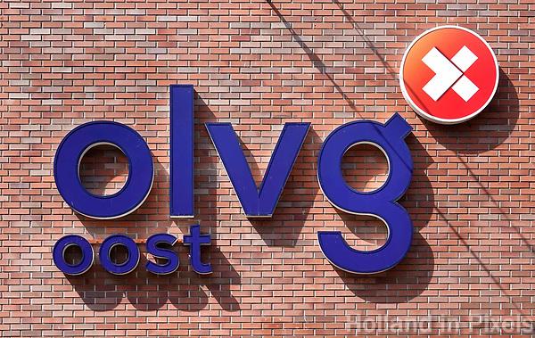 Nederland - Amsterdam 2018. OLVG Oost Ziekenhuis. Foto Berlinda van Dam / Hollandse Hoogte