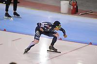 SCHAATSEN: SALT LAKE CITY: Utah Olympic Oval, 15-11-2013, Essent ISU World Cup, 500m, Kyou-Hyuk Lee (KOR), ©foto Martin de Jong