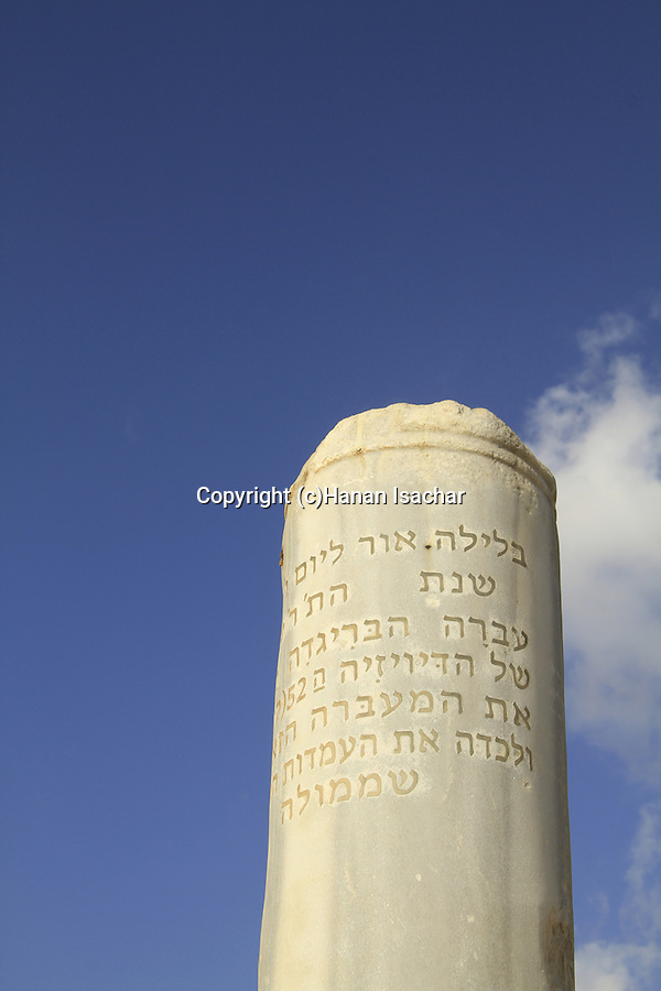 Israel, Tel Aviv, Hill's column, a memorial to the British forces crossing of the Yarkon river in 1917