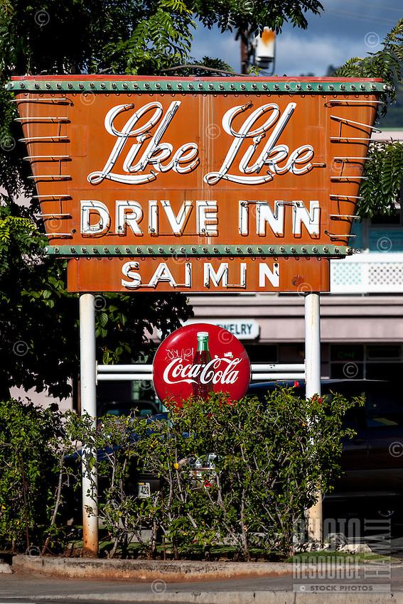 The historic Like Like Drive Inn restaurant sign on Ke'eaumoku Street, Honolulu, O'ahu.