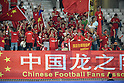 EAFF East Asian Cup 2015 : China 2-0 North Korea