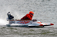 99-W    (Outboard Hydroplane)