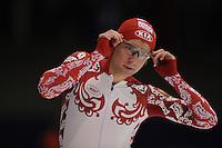 SCHAATSEN: HEERENVEEN: Thialf, World Cup, 03-12-11, 500m B, Aleksey Yesin RUS, ©foto: Martin de Jong