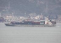 The Container Ship Wan Hai 206 in the South China Sea, Hong Kong on 7.4.19.