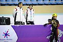 (L-R)  Mikihito Kashiwabara,  Yuka Kamino coach, Yui Sakai (JPN), .JANUARY 31, 2011 - Short Track : .during the practice time during the 7th Asian Winter Games in Astana, Kazakhstan.  .(Photo by AFLO) [0006]