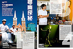 """HCMC secrets"", story for Discovery (Cathay Pacific) magazine on quirky things to do in HCMC, May 2008"