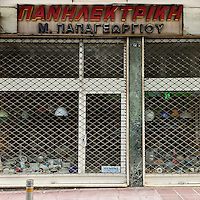 A electrical equipment shop, still in business, on Frontzou Street.