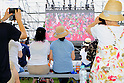 General view, <br /> AUGUST 6, 2016 : <br /> The Tokyo Organising Committee of the Olympic and Paralympic Games and the Tokyo Metropolitan Government <br /> hold a promotion event &quot;Tokyo 2020 Live Sites in 2016-from Rio to Tokyo&quot; at the Showa kinen park in Tokyo, Japan. <br /> The Live Sites will be held as an official program of the Olympic and Paralympic Games. <br /> At the Live Sites, visitors will be able to view exciting live broadcasts shown on a jumbo screen outside competition venues, <br /> enjoy stage events, and experience Olympic/Paralympic sports on a trial basis. <br /> (Photo by AFLO SPORT)