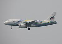A Bangkok Airways Airbus A319-132 Registration HS-PGN named Luang Prabang landing on Runway 25R at Hong Kong Chek Lap Kok International Airport on 6.4.19 arriving from Koh Samui Airport, Thailand.