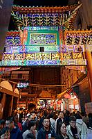 Beijing - Wangfujing Food Market