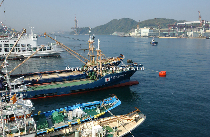Ship at the port in Nagasaki, Japan..15 Apr 2003