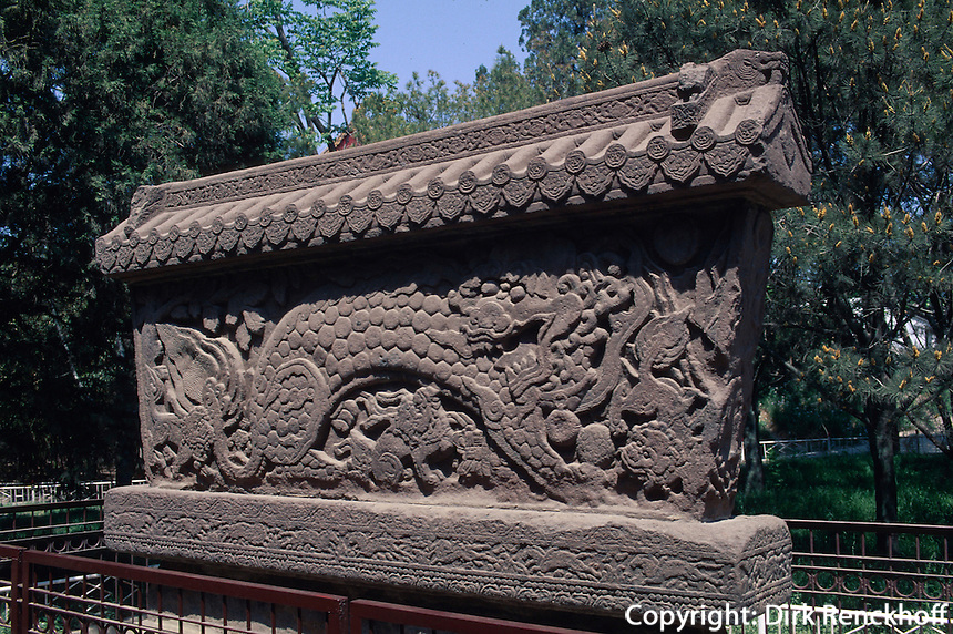 China, Peking, Bei Hai-Park, eiserne Mauer