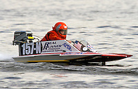 157-N     (Outboard Hydroplane)