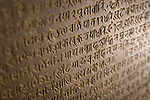 Stone inscription, Bhaktapur, Nepal
