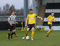 Ryan McGeeverin the St Mirren v Falkirk Clydesdale Bank Scottish Premier League Under 20 match played at St Mirren Park, Paisley on 30.4.13. ..