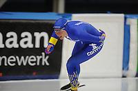 SCHAATSEN: LEEUWARDEN, 22-10-2016, Elfstedenhal,  KNSB Trainingswedstrijden, ©foto Martin de Jong