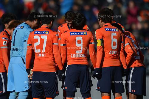 Omiya Ardija Team Group ,.FEBRUARY 16, 2013 - Football / Soccer : 2013 J.League Pre-Season match between Omiya Ardija 4-1 Shonan Bellmare at NACK5 Stadium Omiya, Saitama, Japan. (Photo by Jun Tsukida/AFLO SPORT).
