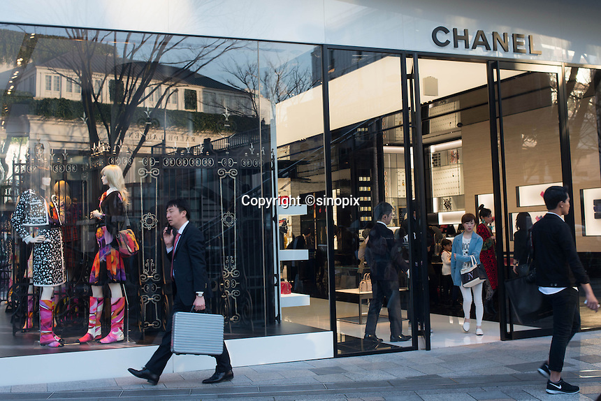 French luxury brand Chanel shop in Omotesando, Tokyo, Japan