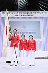 (L to R) <br />  Keisuke Ushiro, <br />  Seiko Hashimoto, <br />  Saori Yoshida (JPN), <br /> JULY 3, 2016 : <br /> Japan National Team Organization Ceremony <br /> for Rio Olympic Games 2016 <br /> at 2nd Yoyogi Gymnasium, Tokyo, Japan. <br /> (Photo by YUTAKA/AFLO SPORT)