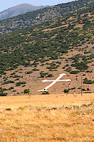 A man made cross on the hill side. Drama, Macedonia, Greece