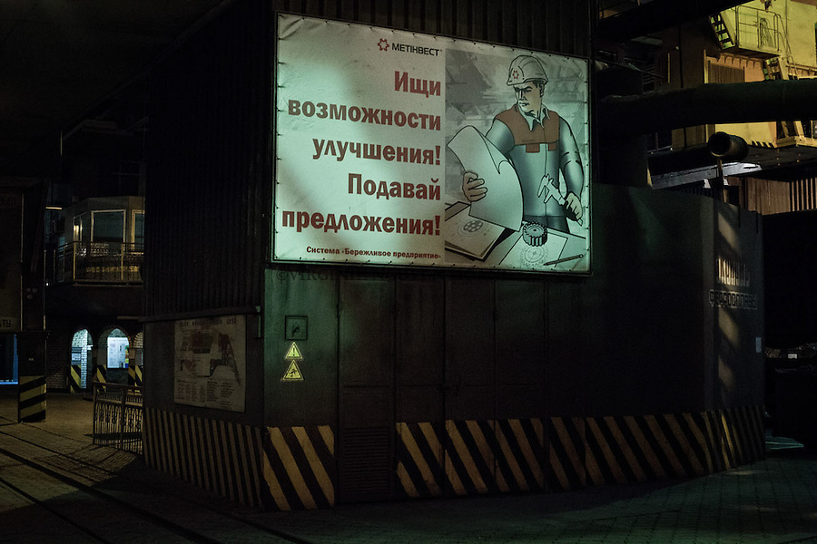 MARIUPOL, Ukraine: On a backboard: &quot;Find the way to upgrade &ndash; give your proposition&quot;<br /> <br /> <br /> MARIUPOL, Ukraine: Sur un panneau: &quot; Trouvez un moyen d'&ecirc;tre promu - Faites des propositions&quot;