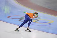SCHAATSEN: SALT LAKE CITY: Utah Olympic Oval, 14-11-2013, Essent ISU World Cup, training, Mark Tuitert (NED), ©foto Martin de Jong