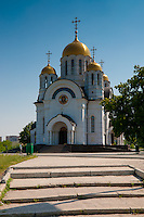 Steps to the church of St.George near the Volga river-side in Samara
