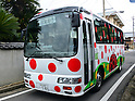 March 19, 2016, Kagawa, Japan - A dot patterned public bus runs at Naoshima island in Kagawa prefecture, Japan's southern island of Shikoku on Friday, March 19, 2016 as a part of Setouchi Triennale 2016. Setouchi Triennale art festival started at islands of Setonaikai mediterranean sea from March 20 through November 6.  (Photo by Yoshio Tsunoda/AFLO) LWX -ytd-