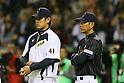 (L to R) <br />  Atsunori Inaba, <br />  Hiroki Kokubo (JPN), <br /> NOVEMBER 14, 2014 - Baseball : <br /> 2014 All Star Series Game 2 <br /> between Japan and MLB All Stars <br /> at Tokyo Dome in Tokyo, Japan. <br /> (Photo by YUTAKA/AFLO SPORT)[1040]
