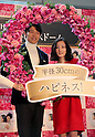 Ryohei Suzuki and Misako Renbutsu promote P&G's aromatic softener Lenoa Happiness