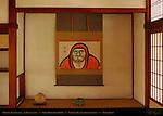 Daruma Bodhidharma by Harata Seiko, Meditation Room, Shoin Drawing Hall, Tenryuji Heavenly Dragon Temple, Kyoto, Japan