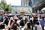 Imabari mascot Barii-san performs during the ''Local Characters Festival in Sumida 2015'' on May 30, 2015, Tokyo, Japan. The festival is held by Sumida ward, Tokyo Skytree town, the local shopping street and ''Welcome Sumida'' Tourism Office. Approximately 90 characters attended the festival. According to the organizers the event attracts more than 120,000 people every year. (Photo by Rodrigo Reyes Marin/AFLO)