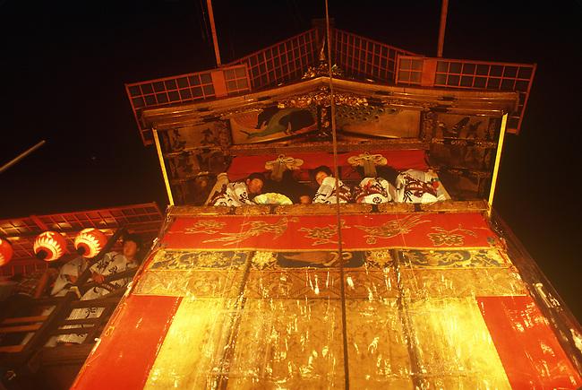 Gion Matsuri Celebration, Kyota, Japan