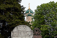 Sign above the entrance gate at the Russian Orthodox Cathedral, Nice, France, 28 April 2012