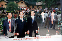A photo showing current Chinese President and Communist Party Chairman Hu Jintao, who came to see Mao Zedong's former home and birthplace during a prior pilgrimage, in Shaoshan, Hunan Province, China on 12 August 2009.