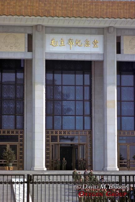 Chairman Mao's Memorial Hall
