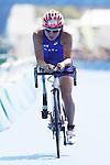 Yukako Hata (JPN),<br /> SEPTEMBER 11, 2016 - Triathlon : <br /> Women's Individual Paratriathlon PT2 <br /> at Fort Copacabana<br /> during the Rio 2016 Paralympic Games in Rio de Janeiro, Brazil.<br /> (Photo by Shingo Ito/AFLO)
